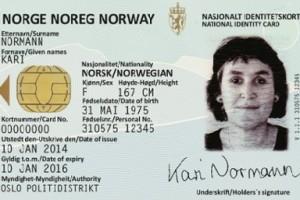 ID карточка от Neue