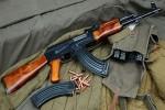 В Исландии насчитывается до 30000 единиц незарегистрированного оружия