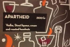 Коктейль «Апартеид» в меню ресторана Reykjavik Marina