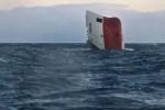 Команда затонувшего около Шотландии грузового судна до сих пор не найдена