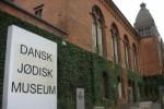 Датские евреи просят полицейскую защиту