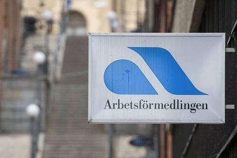 Национальное шведское агентство по трудоустройству Arbetsformedlingen