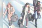 Британия поднимает уровень угрозы в связи с исчезновением трех подростков