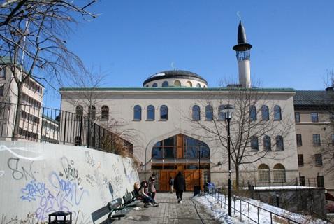 Мечеть на площади Medborgarplatsen