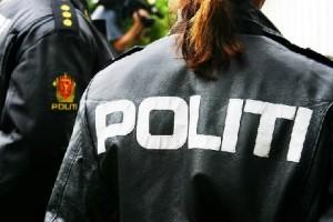 Полицейская служба безопасности Норвегии