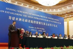 Церемония подписания соглашения между странами-участниками о создании Азиатского банка
