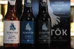 Исландское пиво заменит «Budweiser» в Диснейленде
