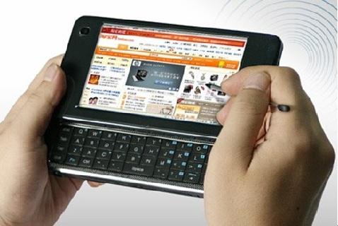 Пользователь мобильного интернета