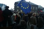 МИД Исландии: заявка о вступлении в ЕС отозвана