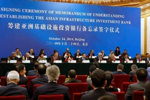 Церемония открытия банка АБИИ