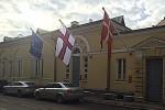 В Москве открылось посольство Фарерских островов