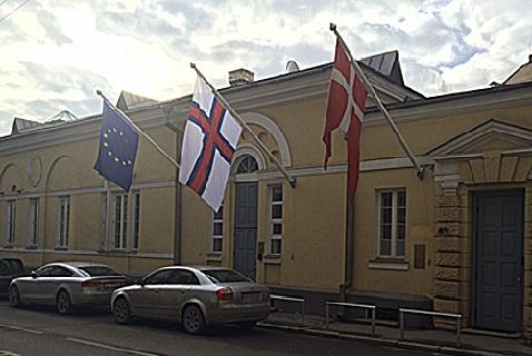 Посольство Фарерских островов в России