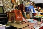 Во Франции выросли продажи книг по исламу
