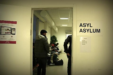 Центр регистрации беженцев в пригороде Стокгольма