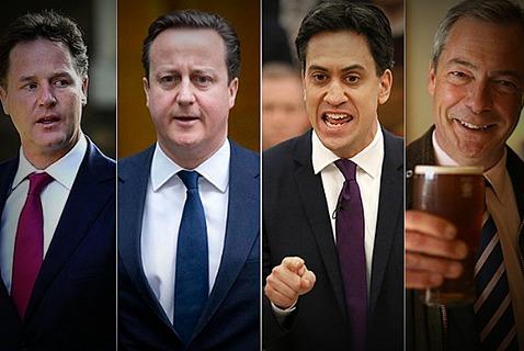 Борцы за будущее Великобритании