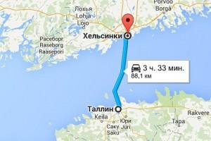 Паром из Таллина в Хельсинки идет 3 часа 33 минуты. Расстояние: 88 км