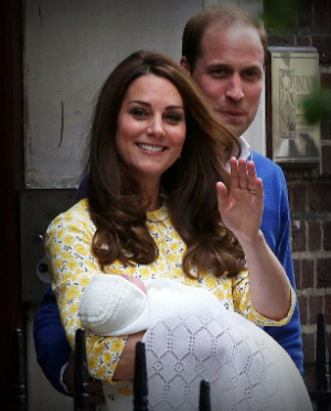 Счастливые родители принцессы