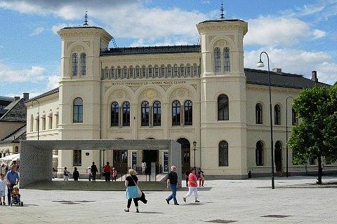 Здание Центра Нобелевской премии мира