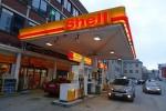 Норвегия возглавила десятку стран по самой высокой цене на бензин