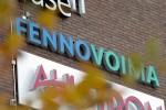 В ядерной программе Финляндии появился таинственный инвестор