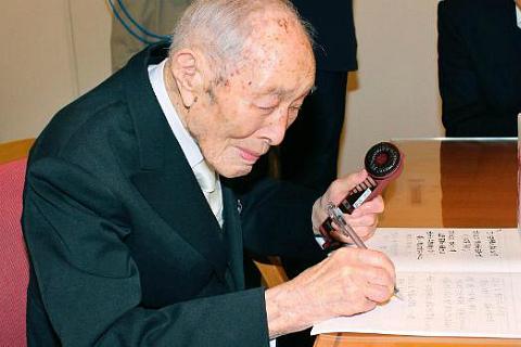 Сакари Момои, самый пожилой мужчина в мире (фото)