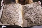В Бирмингеме обнаружили старейший Коран в мире
