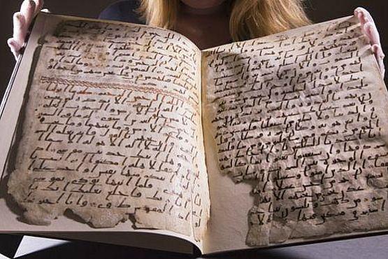 Фрагменты страниц старейшего Корана в мире (фото)