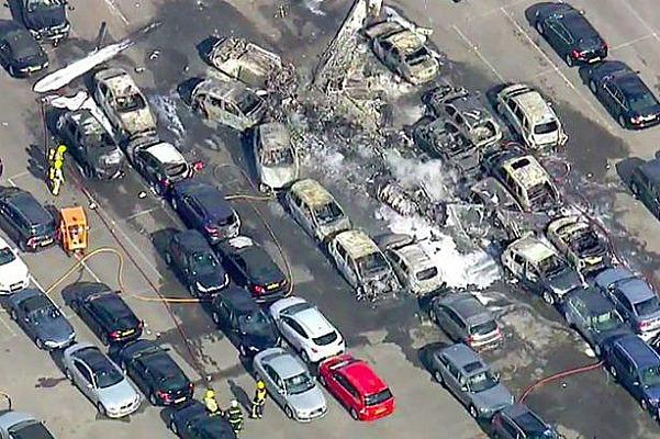 Место катастрофы самолета с мачехой и сводной сестрой бен Ладена (фото)
