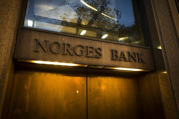 Центральный банк Норвегии