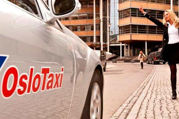Такси в Осло — дорогое удовольствие