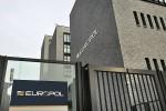 Европол: Что он значит для датчан?