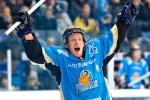 Финский хоккеист сделал хет-трик за 44 секунды (видео)