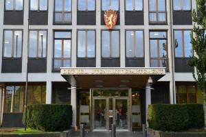 Министерство иностранных дел Норвегии