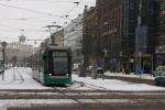 В воздухе Хельсинки обнаружен высокий уровень радиоактивного цезия-137