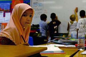Арабская школа