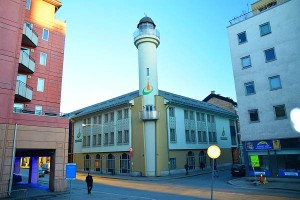 Минарет Исламского культурного центра в Осло