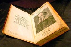 «Первое фолио» Шекспира