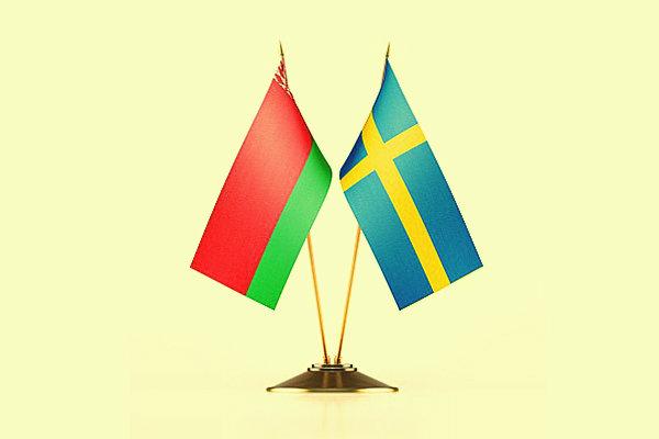 Беларусь-Швеция