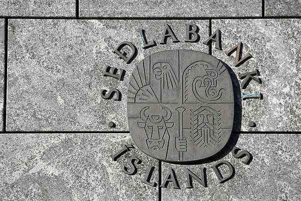 Центральный банк Исландии