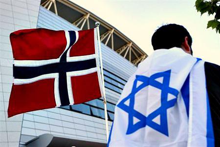 Норвегия-Израиль